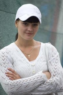 Axana Romny