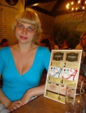 Umida from Ukraine 57 y.o.
