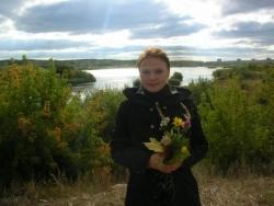 Ada Praskoveya
