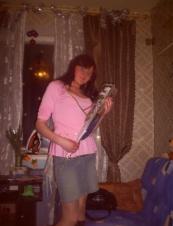 Elana,<br> 32 y.o. from<br> Russia
