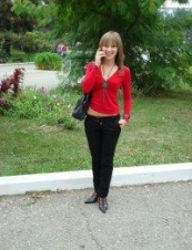 Elanda from Ukraine 42 y.o.