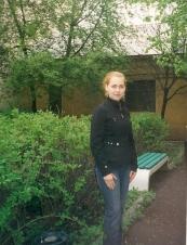 Elina from Ukraine 43 y.o.