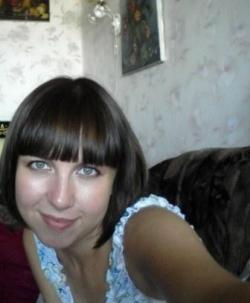 Helya Novomoskovs'k