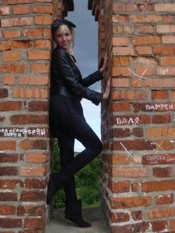 Ingrida Novocheboksarsk