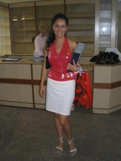 Lyudmila Lyubotyn