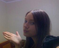 Reana Malysheva