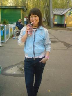 Romala Kimovsk