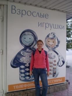 Samina Katyr-Yurt
