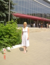 Simona from Ukraine 45 y.o.