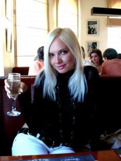 Veronica Mezhdurechensk