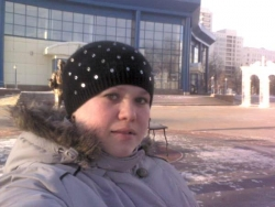 Bibigul Simferopol'