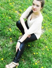 Elana,<br> 32 y.o. from<br> Ukraine