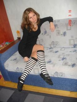 Geralina Lukhovitsy