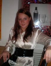 Ida from Ukraine 30 y.o.
