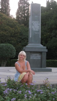 Lala Birsk
