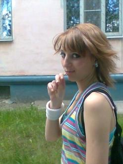 Lara Sochi