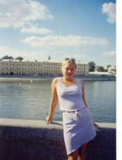 Rosa from Ukraine 38 y.o.