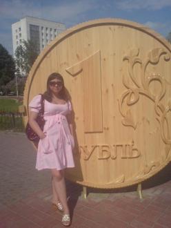 Arabella Beryozovskiy