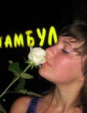 Barno from Ukraine 34 y.o.