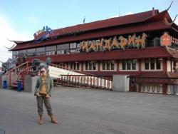 Dono Izberbash