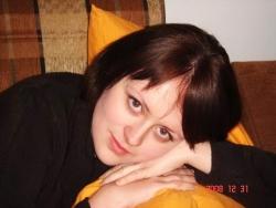 Elanda Verkhneuralsk