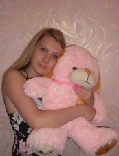 Emilia from Ukraine 36 y.o.