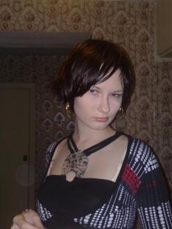 Lyudmila Bakhchysaray
