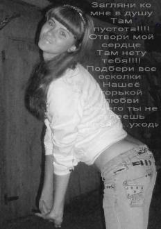Maira Novoanninskiy