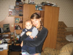Zoniana Artyomovskiy