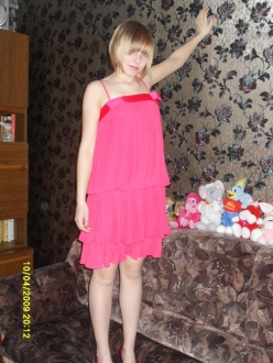 Radmilla Chaplygin