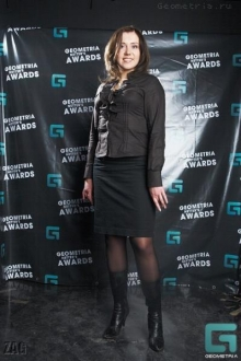 Valeriya Matveyev Kurgan